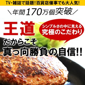 ハンバーグ 送料無料 無添加 牛100% ゆうぜんハンバーグ150g×12個入 冷凍 新鮮な卵と牛ミンチ使用  (牛 肉 ひき肉 ミンチ おかず グルメ  ギフト)|yuuzen-hb|02