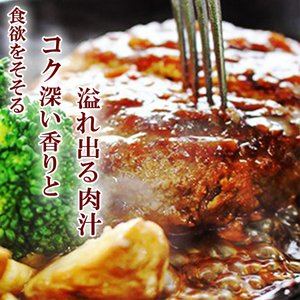 ハンバーグ 送料無料 無添加 牛100% ゆうぜんハンバーグ150g×12個入 冷凍 新鮮な卵と牛ミンチ使用  (牛 肉 ひき肉 ミンチ おかず グルメ  ギフト)|yuuzen-hb|03