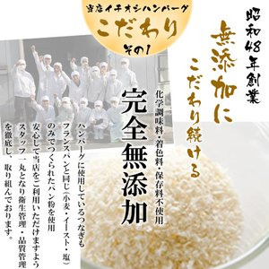 ハンバーグ 送料無料 無添加 牛100% ゆうぜんハンバーグ150g×12個入 冷凍 新鮮な卵と牛ミンチ使用  (ひき肉 ミンチ)おかず グルメ  ギフト|yuuzen-hb|04