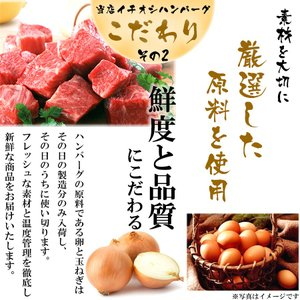 ハンバーグ 送料無料 無添加 牛100% ゆうぜんハンバーグ150g×12個入 冷凍 新鮮な卵と牛ミンチ使用  (牛 肉 ひき肉 ミンチ おかず グルメ  ギフト)|yuuzen-hb|05