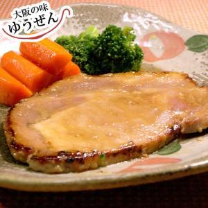 肉 豚肉 惣菜 無添加 豚ロース味噌ステーキ 130g ×2 冷凍 お弁当 おかず グルメ|yuuzen-hb