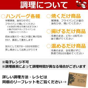 無添加 お肉屋さんのタレ 160g 濃厚なコク&ゴマの香り 当店オリジナル 焼肉 バーベキューにピッタリ 万能 ダレ|yuuzen-hb|04
