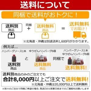 無添加 お肉屋さんのタレ 160g 濃厚なコク&ゴマの香り 当店オリジナル 焼肉 バーベキューにピッタリ 万能 ダレ|yuuzen-hb|05