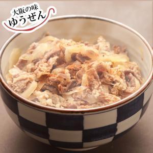 肉 牛肉 惣菜 レトルト 冷凍 無添加 牛丼の具 150g×2パック 牛丼 お弁当 おかず グルメ お試し|yuuzen-hb
