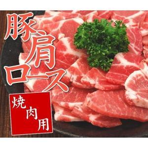 肉 豚肉 豚肩ロース 焼肉用 500g 精肉 特価 セール 冷凍 切り落とし 訳あり わけあり ワケ...