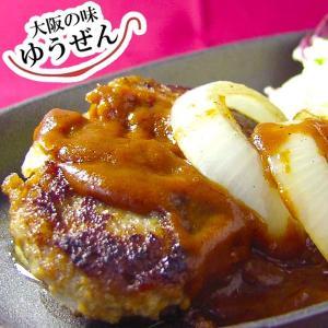 業務用 ケース ハンバーグ 冷凍 肉 惣菜 無添加 ころっとハンバーグ 100g×64個入 グルメ 食品 まとめ買い|yuuzen-hb