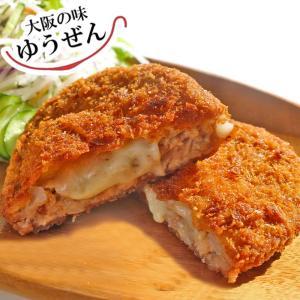 業務用 ケース 肉 牛肉 豚肉 惣菜 冷凍 無添加 チーズメンチカツ チーズミンチカツ 150g×40個 お弁当 おかず グルメ まとめ買い|yuuzen-hb