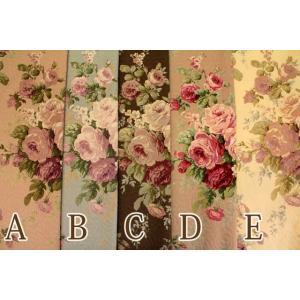 生地/YUWA/有輪商店/フクレジャガード Supreme Rose/144619