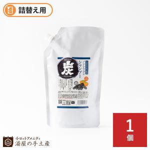 【送料無料】 20L 【代引き不可】 スパミネラル 専用コック1個プレゼント 炭ボディソープ [詰替用]