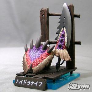 6:ハイドラナイフ モンスターハンター 狩猟武器コレクション...