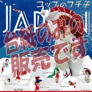 【非売品ディスプレイ台紙】コップのフチ子 JAPAN 奇譚クラブ ガチャポン ガチャガチャ ガシャポン|yuyou