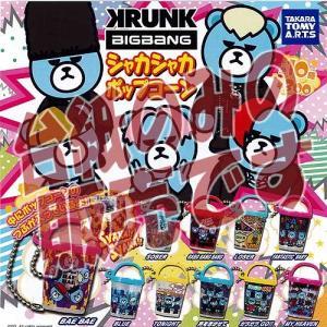 【非売品ディスプレイ台紙】KRUNK×BIGBANG シャカシャカポップコーン タカラトミーアーツ ガチャポン|yuyou