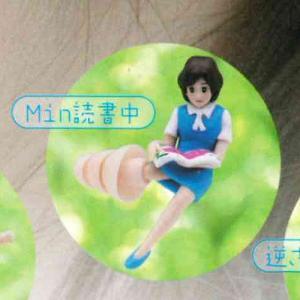 双子の安眠OL An&Min(アンとミン) 3:Min読書中 奇譚クラブ ガチャポン|yuyou