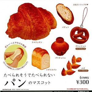 たべられそうでたべられない パンのマスコット 全6種セット 食品ミニチュア 奇譚クラブ ガチャポン ガチャガチャ ガシャポン|yuyou