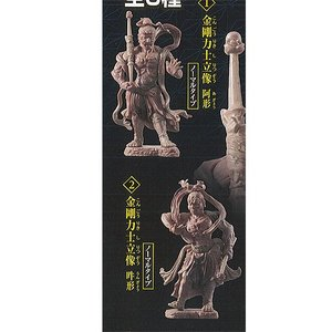 和の心 仏像コレクション 金剛力士立像(阿形&吽形) 2種セット エポック社 ガチャポン ガチャガチャ ガシャポン