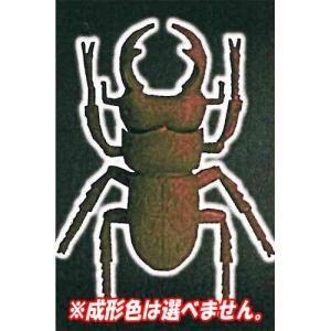昆虫プラモ 1:クワガタ 榎並産業 ガチャポン|yuyou