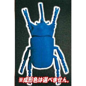 昆虫プラモ 2:カブトムシ 榎並産業 ガチャポン|yuyou