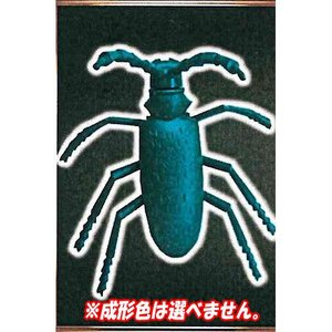 昆虫プラモ 4:カミキリ 榎並産業 ガチャポン|yuyou