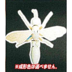 昆虫プラモ 6:ハチ 榎並産業 ガチャポン|yuyou