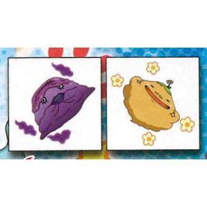 妖怪ウォッチ ホノボーノの商品一覧 通販 Yahooショッピング