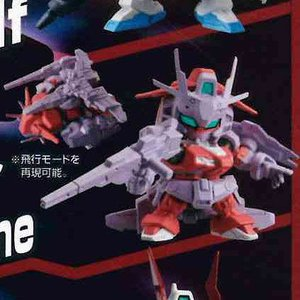 機動戦士ガンダム ガシャポン戦士NEXT24 5:G-Arcane G-アルケイン バンダイ ガチャポン|yuyou