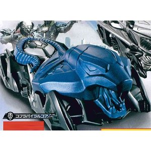 仮面ライダードライブ ガシャポンシフトカー04 5:コブラバイラルコア バンダイ ガチャポン