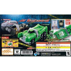 仮面ライダードライブ ガシャポンシフトカー05 ノーマル 全3種セット バンダイ ガチャポン