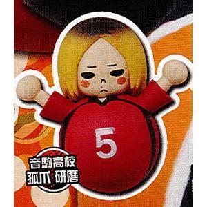 ハイキュー おきあがりこぼしマスコット 2:音駒高校 孤爪研磨 タカラトミーアーツ ガチャポン