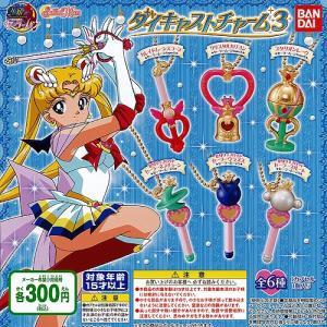 美少女戦士セーラームーン ダイキャストチャーム3 全6種セット バンダイ ガチャポン