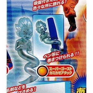 ドラゴンボール超 デスクトップフィギュアコレクション2 3:スーパーゴースト カミカゼアタック デスクトップアイテム バンダイ ガチャポン|yuyou