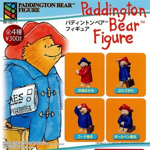 パディントンベア(Paddinton Bear) フィギュア 全4種セット デスクトップアイテム 風ハ西カラ ガチャポン|yuyou