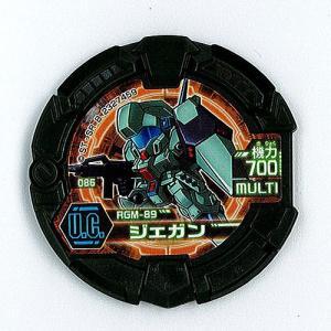 SDガンダムモビルディスク02 -飛翔する鋼- 3:ジェガン(グリーン) バンダイ ガチャポン|yuyou