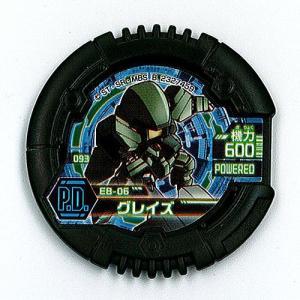 SDガンダムモビルディスク02 -飛翔する鋼- 10:グレイズ(グリーン) バンダイ ガチャポン|yuyou
