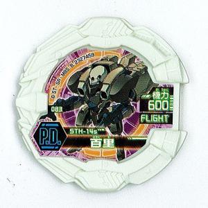 SDガンダムモビルディスク02 -飛翔する鋼- 12:百里(ホワイト) バンダイ ガチャポン|yuyou