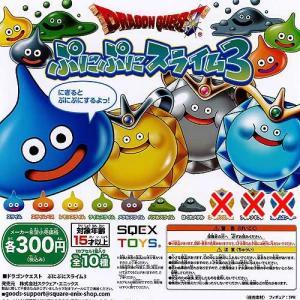ドラゴンクエスト ぷにぷにスライム 3 7種セット スクウェア・エニックス ガチャポン|yuyou