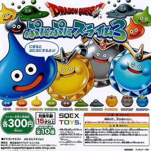 ドラゴンクエスト ぷにぷにスライム 3 全10種+ディスプレイ台紙セット スクウェア・エニックス ガチャポン|yuyou