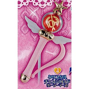 美少女戦士セーラームーン セーラームーン スティック&ロッド 4 4:クリスタルチェンジロッド(セーラーマーズ) バンダイ ガチャポン|yuyou