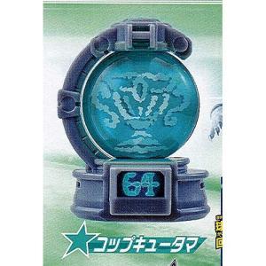 宇宙戦隊キュウレンジャー キュータマシリーズ キュータマ 06 6:コップキュータマ バンダイ ガチャポン ガチャガチャ ガシャポン|yuyou
