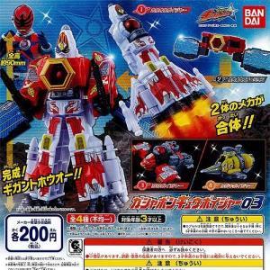 宇宙戦隊キュウレンジャー ガシャポンキュウボイジャー 03 全4種セット バンダイ ガチャポン ガチャガチャ ガシャポン|yuyou