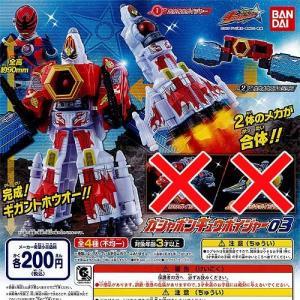 宇宙戦隊キュウレンジャー ガシャポンキュウボイジャー 03 2種セット バンダイ ガチャポン ガチャガチャ ガシャポン|yuyou