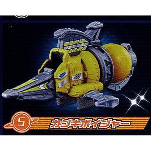 宇宙戦隊キュウレンジャー ガシャポンキュウボイジャー 04 5:カジキボイジャー バンダイ ガチャポン ガチャガチャ ガシャポン|yuyou