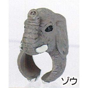 ネイチャーアニマルリングコレクション 3 4:ゾウ エール ガチャポン ガチャガチャ ガシャポン yuyou