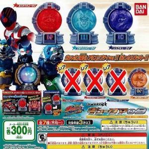 宇宙戦隊キュウレンジャー キュータマシリーズ キュータマ 09 ノーマル 全4種セット バンダイ ガチャポン ガチャガチャ ガシャポン|yuyou