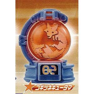 宇宙戦隊キュウレンジャー キュータマシリーズ キュータマ 09 6:コギツネキュータマ バンダイ ガチャポン ガチャガチャ ガシャポン|yuyou