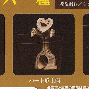 PUTITTO 土偶と埴輪 4:ハート形土偶 奇譚クラブ ガチャポン ガチャガチャ ガシャポン|yuyou