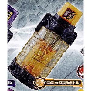 仮面ライダービルド GP フルボトル 03 2:コミックフルボトル バンダイ ガチャポン ガチャガチャ ガシャポン|yuyou