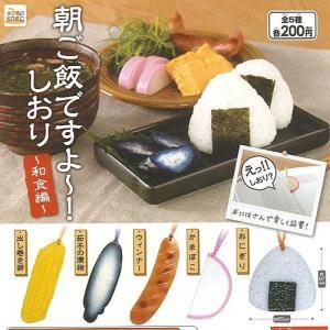 朝ご飯ですよー しおり 和食編 全5種+ディスプレイ台紙セット 食品ミニチュア アイピーフォー ガチャポン ガチャガチャ ガシャポン|yuyou
