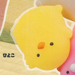 あおむけふれんず 3:ひよこ 動物キャラクター エール ガチャポン ガチャガチャ ガシャポン yuyou