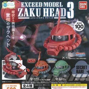機動戦士ガンダム エクシードモデル ザクヘッド 3 シークレットレア入り 全4種セット EXCEED MODEL ZAKU HEAD バンダイ ガチャポン ガチャガチャ ガシャポン|yuyou