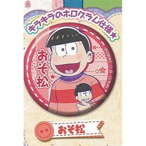 おそ松さん カプセル缶バッジコレクション (2017年版) 1:おそ松 バンダイ ガチャポン ガチャガチャ ガシャポン yuyou
